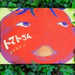 tomatosan_01