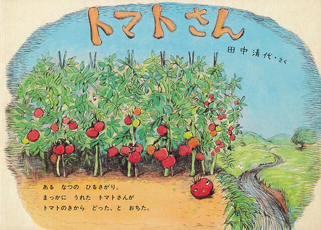 tomatosan_02
