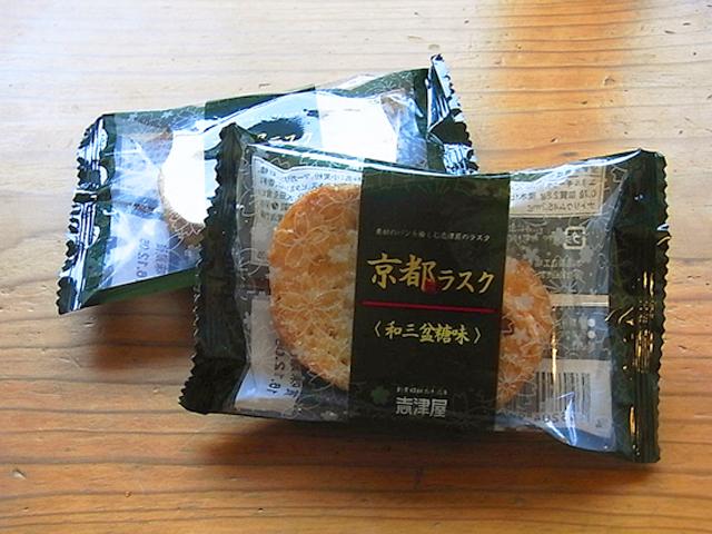 【シリーズ京都パン屋巡り行ってみた】これぞ京都のスタンダード!「志津屋」