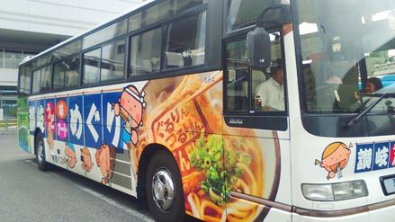 実録!うどん県・香川のうどんツアーに参加!讃岐うどんの名店行ってみた