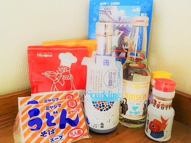 ユーリ!!!ファン歓喜!唐津まるごとマーケットで見たアニメと地域の最強タッグ