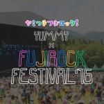 fuji_pre