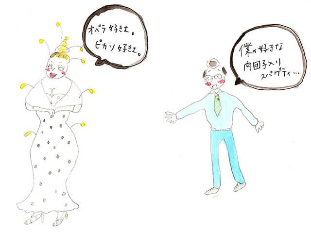 oishii-seikatsu_04