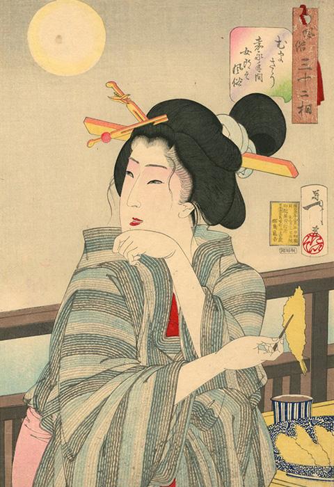 徳川家康と天ぷら