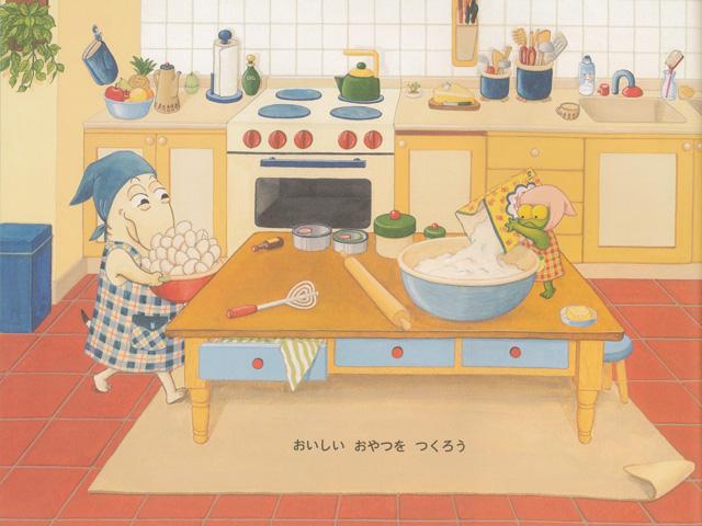 【おいしい絵本】雨の日曜日だって、手作りドーナツと好きな本でおいしく過ごしたい!