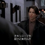 海外ドラマ頻出のアレ!アメリカで「風邪をひいたら食べる定番料理」って?