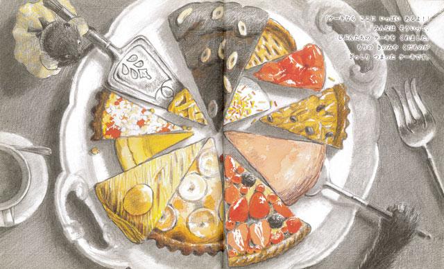 【おいしい絵本】色とりどりのケーキが並ぶ、動物達のおちゃかいへようこそ!