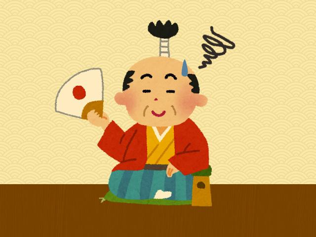 【星新一の時代小説】お金よりお米が価値を持った時代 殿さまの食卓はぬるい?