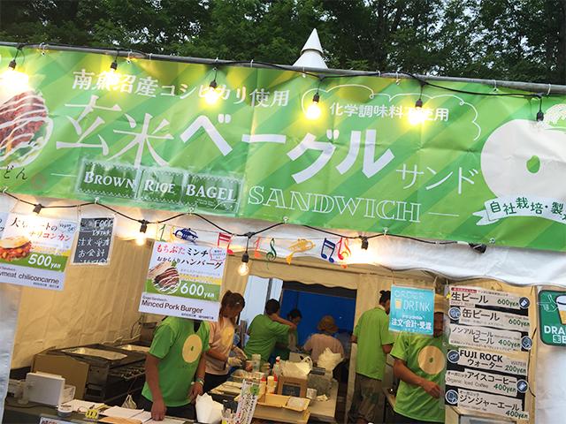 フジロック2017 角煮丼・鱧にゅうめん・あごだし豚骨ラーメン 3日目レポートvol.2