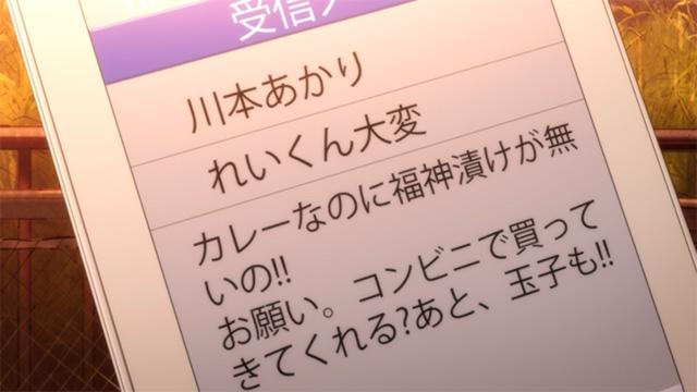 アニメ2期放送開始直前!川本家のあたたかご飯で『3月のライオン』1期を振り返ろう