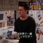 海外ドラマ頻出・日本未発売メニュー サブウェイの「ミートボールサンド」って知ってる?
