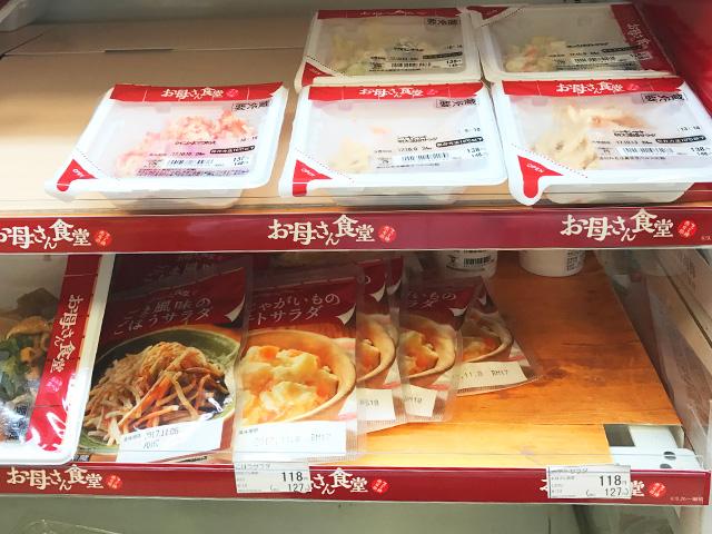 話題のファミマ新惣菜シリーズ「お母さん食堂」実際に食べてみた!