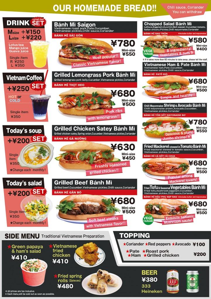 menu_eng_190605